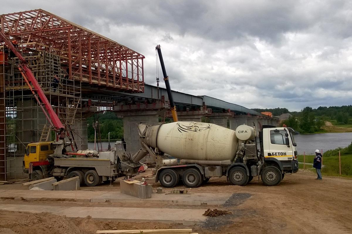 Бетон купить с доставкой великий новгород ячеистых бетонов